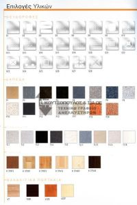 gamaris-cabin-materials-01