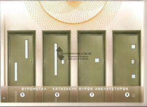 thyrometal-semi-automatic-02