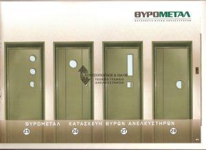 thyrometal-semi-automatic-07