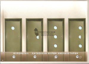 thyrometal-semi-automatic-04