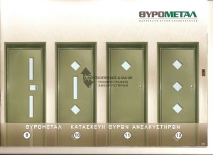 thyrometal-semi-automatic-03