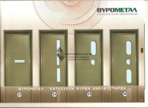 thyrometal-semi-automatic-09
