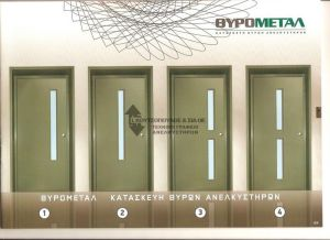 thyrometal-semi-automatic-01
