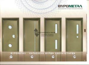 thyrometal-semi-automatic-05