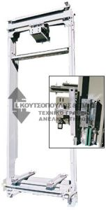 mechanical-lift-system-01